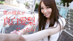 If My Girlfriend Is Airi Mashiro  Airi Mashiro