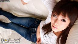 美★ジーンズ Vol.21 優木れん