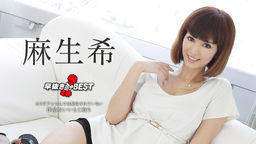 Quick Shooting: The Best Of Nozomi Aso  Nozomi Aso
