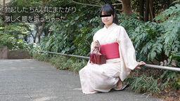 Kana Fujii