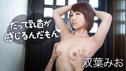 Sensitive Nipples Mio Futaba