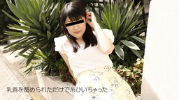 Momo Sakuragi