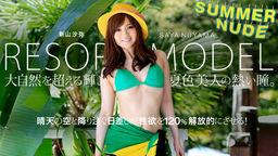 Summer Nude: Model Saya Niiyama In Resort