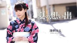 Summer Memory Vol.12  Haru Aizawa