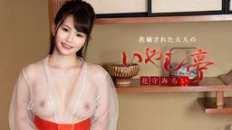 Mirai Hanamor