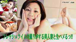 an immorality wife mao 32years old
