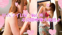 Unreleased video High-level looks apparel clerk GAL Gonzo Creampie-Hame Samurai Lite