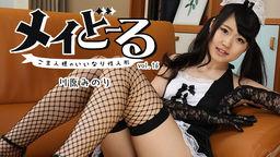 Minori Kawahara