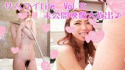 Unreleased video Hope for a lifetime vaginal cum shot ! An innocent amateur gal pushes an electric m