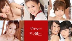 Tsubasa Miyashita Shizuku Hatano Mirei Yokoyama Airi Mizusawa Sanae Akino Kaede Qingdao Bloomers anthology