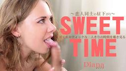 甘くエロティックな二人きりの時間を覗き見る SWEET TIME 恋人同士の昼下がり Diana