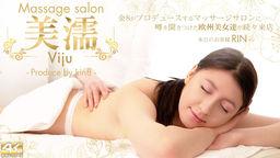 噂を聞き付けた 欧州美女が達が続々来店 美濡  Viju Massage salon 本日のお客様 RIN