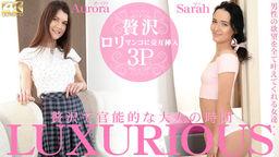 LUXURIOUS 贅沢で官能的な大人の時間 男性の欲望全て叶えてくれる女達・・Aurora