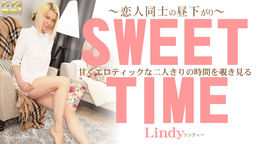 甘くエロティックな二人きりの時間を覗き見る SWEET TIME 恋人同士の昼下がり Lindy