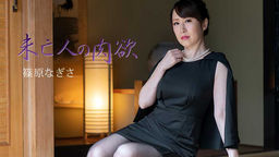 HEYZO|S級女優
