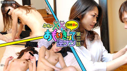 Wives Trying to Pick up Part3 Noriko Sudo Kanon Hasegawa