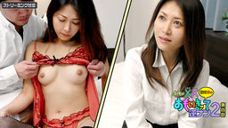 Wives Trying to Pick up 2 Part4 Noriko Sudo