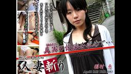 Megumi Inamura