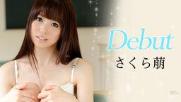 사쿠라 萠 Debut Vol.4