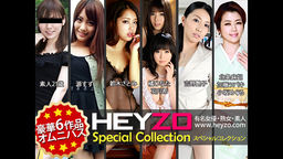 HEYZO Special Collection