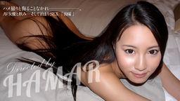AV女優と飲み…そして泊まりSEX by HAMAR 後編 あずみ恋