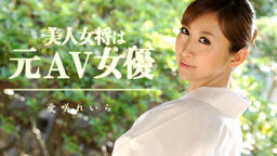愛咲 레이라 (하라 치히로) 미인 여장은 원래 AV 여배우