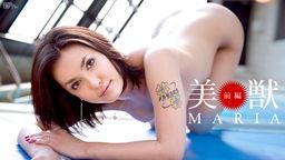Maria Ozawa Maria Ozawa