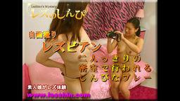 Ms.Chihiro and Ms.Suzuka