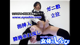 Ms.Yu