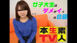 Honnama Shiroto TV