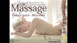 Sexy Oil Massage Today's guest-Miss.Mika