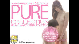 Beautiful TEEN First Shoot -PURE COLLECTION-