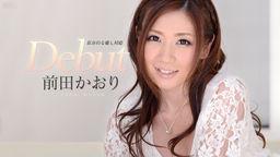 Debut Vol.16 〜モザイク越しにはわからなかったホクロがあんなところに〜 前田かおり