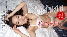 AV女優と飲み…そして泊まりSEX by HAMAR 8 後編 松本まりな