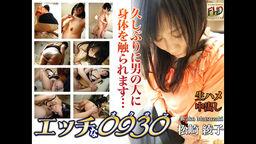 松崎 綾子 49歳