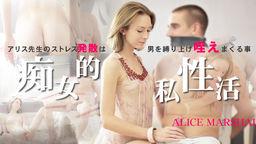 Alice Marshal