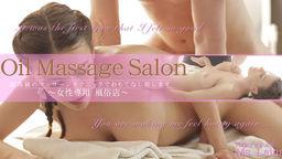 最高級のマッサージテクニックでおもてなし致します Oil Massage Salon Today`s Guest Ms.LAINA