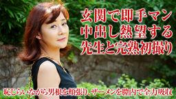 Miwako Tsuruta