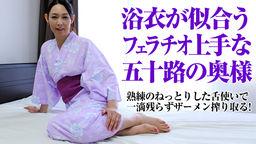 Kaoruko Matsukawa