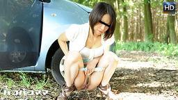 Yuki Minamino