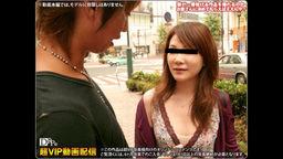 渋谷の女 素人娘