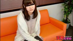 Chiaki Asakura