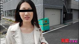 素人ガチナンパ 〜おっとりヌレヌレ娘〜