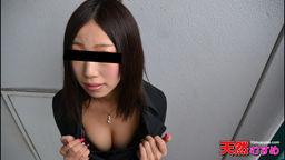 Akiko Yawatahara