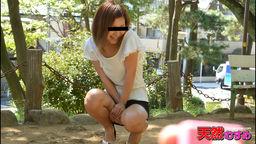 Hidemi Tachibana
