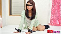 Chiharu Aoba