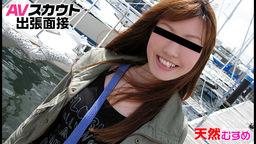 Hono Shirai