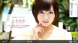 Yu Makura