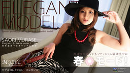 Model Collection select...56 エレガンス