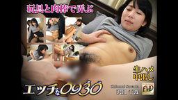 沢田 千波 27歳